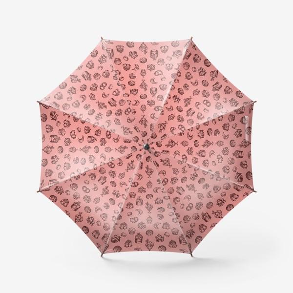 Зонт «Сладкий паттерн »
