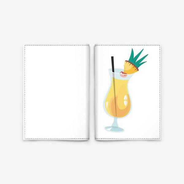 Обложка для паспорта «Коктейль тропический»