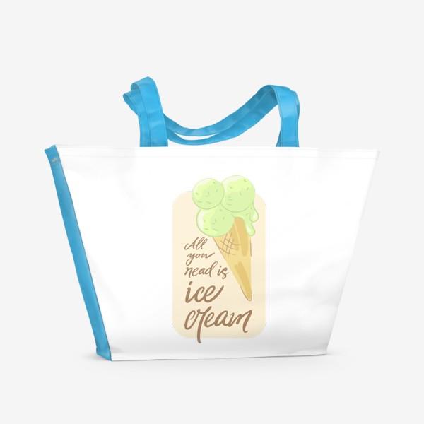 Пляжная сумка «All you nead is ice cream»