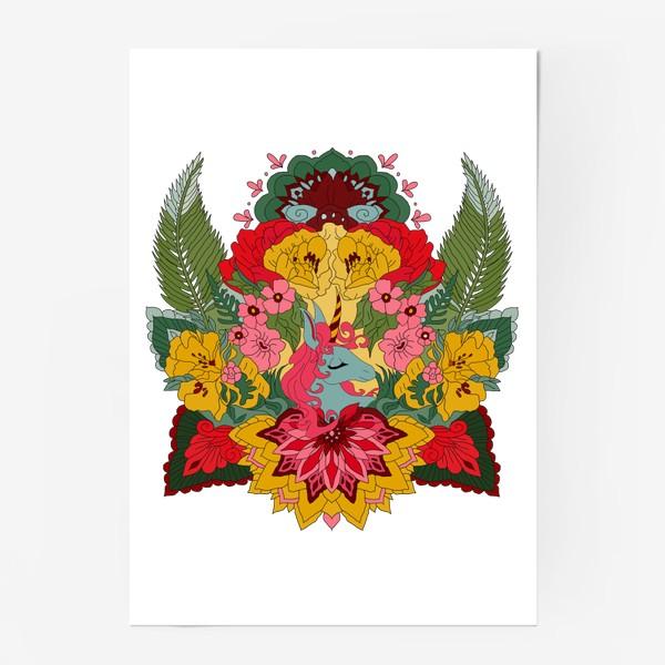 Постер «Гавайский единорог»