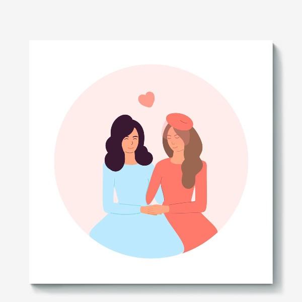 Холст «Влюбленная лесбийская пара»