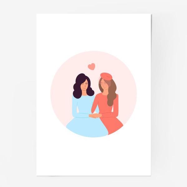 Постер «Влюбленная лесбийская пара»