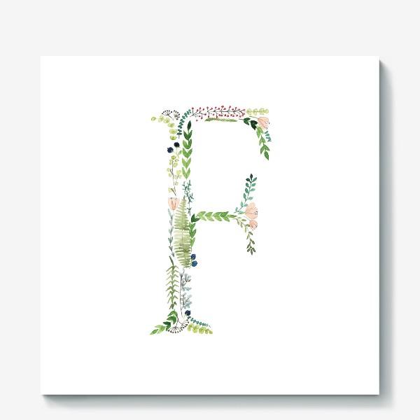 Холст «Буква F из веточек, цветов, листиков и ягод.»