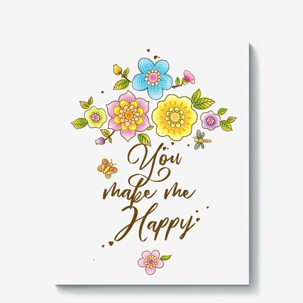 Холст «Ты делаешь меня счастливым. You make me happy. Летний цветочный букет»