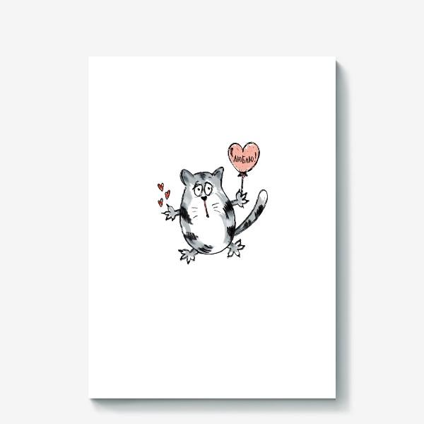 Холст «Влюблённый кот. Ко Дню Святого Валентина. Надпись- признание: «Люблю!»»