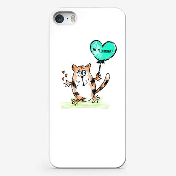 Чехол iPhone «На позитиве. Кот Валентин с шариком-сердечком. День влюблённых. »