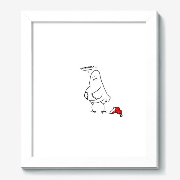 Картина «Птиц с оливьешкой внутри. Праздники прошли»