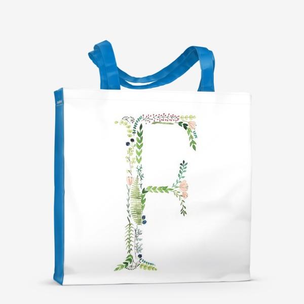 Сумка-шоппер «Буква F из веточек, цветов, листиков и ягод.»