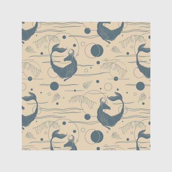 Скатерть «Fishorse pattern»