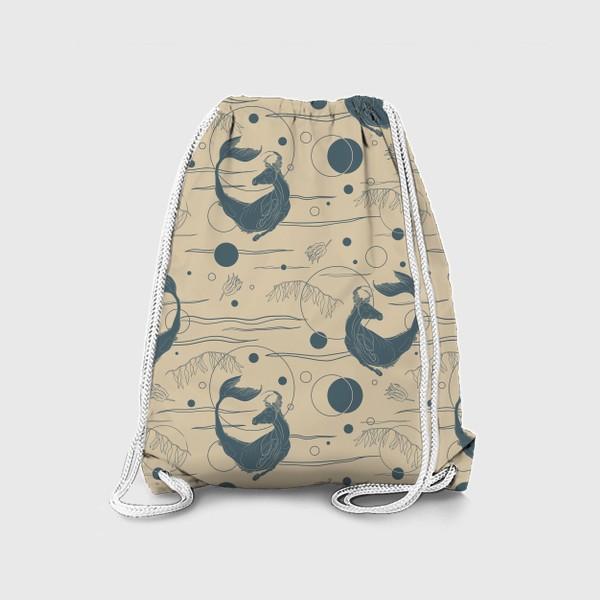 Рюкзак «Fishorse pattern»