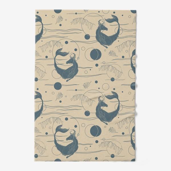 Полотенце «Fishorse pattern»