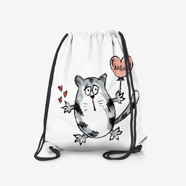 Рюкзак «Влюблённый кот. Ко Дню Святого Валентина. Надпись- признание: «Люблю!»»
