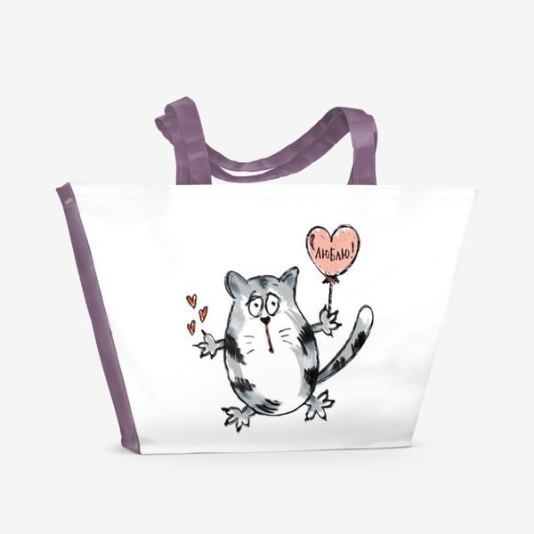 Пляжная сумка «Влюблённый кот. Ко Дню Святого Валентина. Надпись- признание: «Люблю!»»