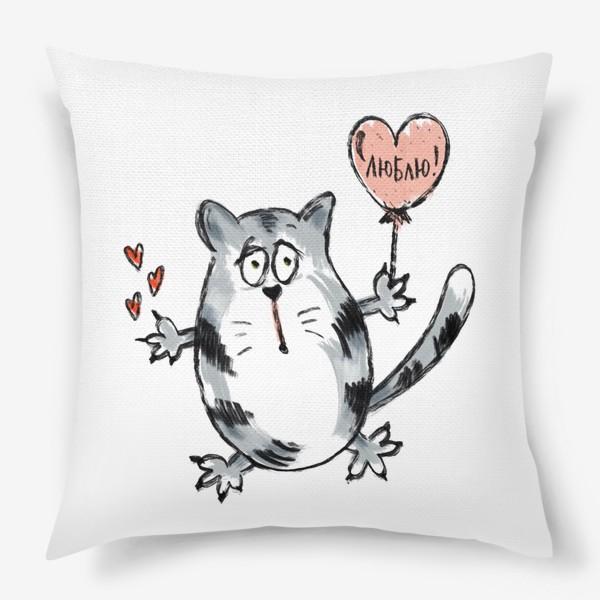 Подушка «Влюблённый кот. Ко Дню Святого Валентина. Надпись- признание: «Люблю!»»
