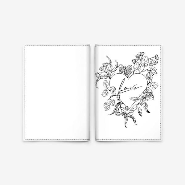 Обложка для паспорта «Сердце и веточки эвкалипта»
