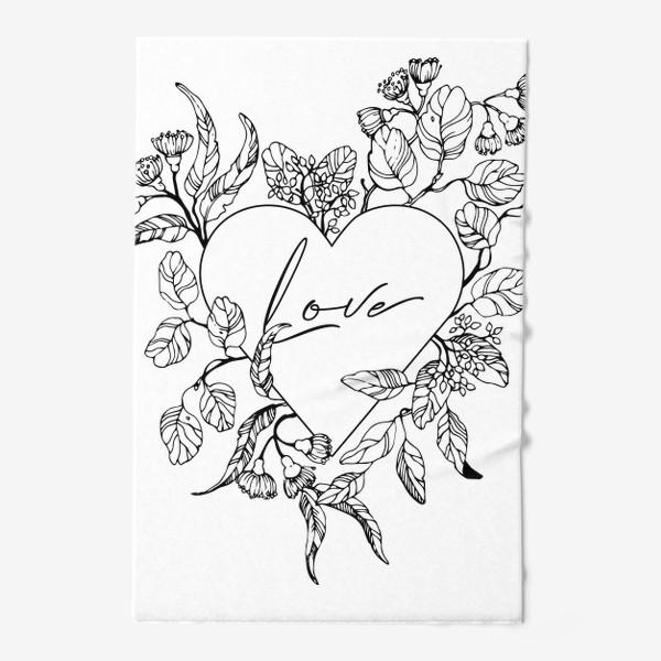 Полотенце «Сердце и веточки эвкалипта»