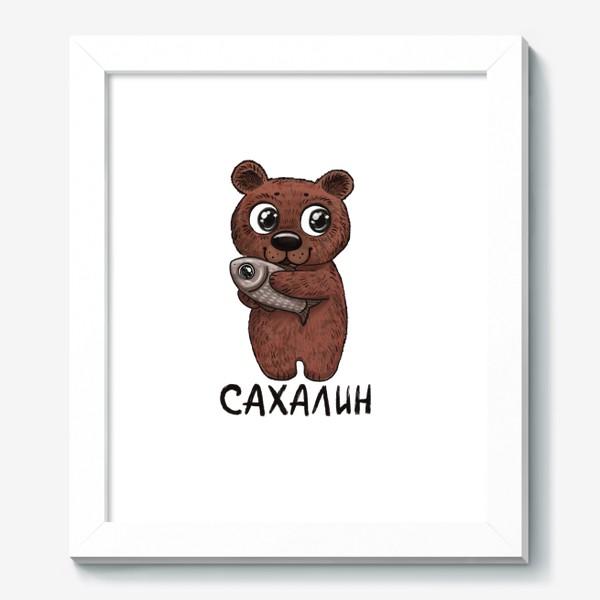 Картина «Сахалинский мишка с рыбкой»