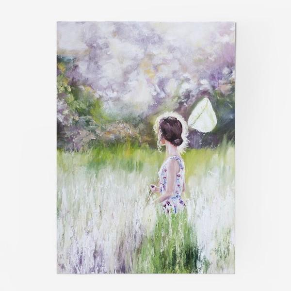 Постер «Летняя прогулка»