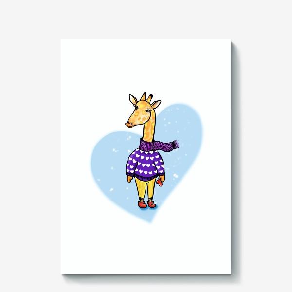 Холст «Жираф в сердечках. Мечтая о будущем. В тренде.»