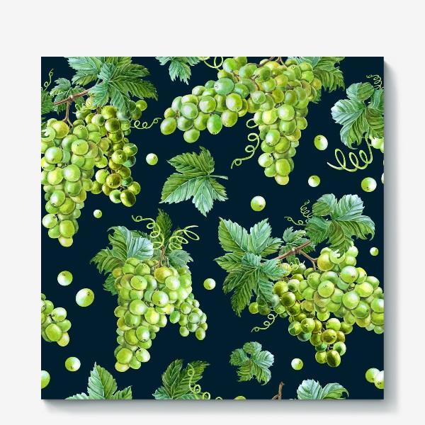 Холст «Виноград на темном фоне.»
