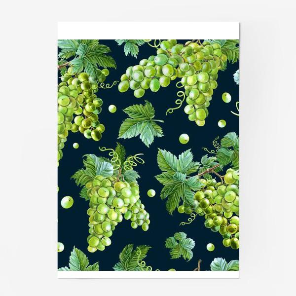 Постер «Виноград на темном фоне.»