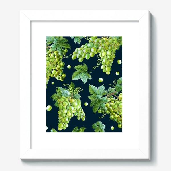 Картина «Виноград на темном фоне.»