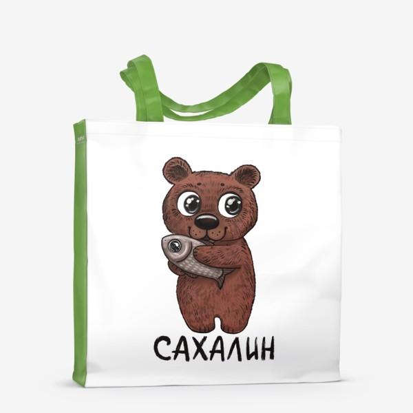 Сумка-шоппер «Сахалинский мишка с рыбкой»