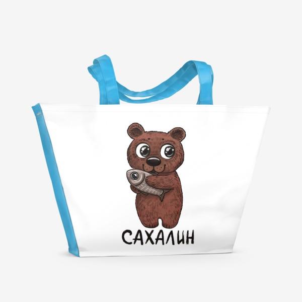 Пляжная сумка «Сахалинский мишка с рыбкой»