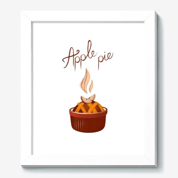 Картина «Яблочный пирог»