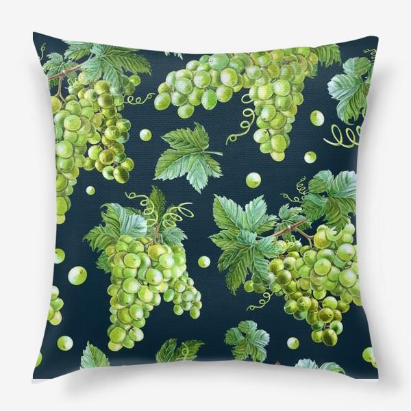 Подушка «Виноград на темном фоне.»