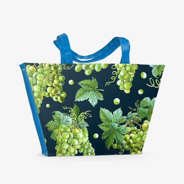 Пляжная сумка «Виноград на темном фоне.»