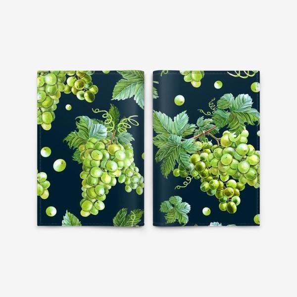 Обложка для паспорта «Виноград на темном фоне.»