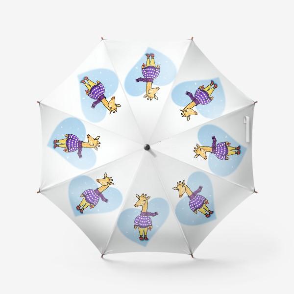 Зонт «Жираф в сердечках. Мечтая о будущем. В тренде.»