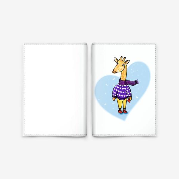 Обложка для паспорта «Жираф в сердечках. Мечтая о будущем. В тренде.»