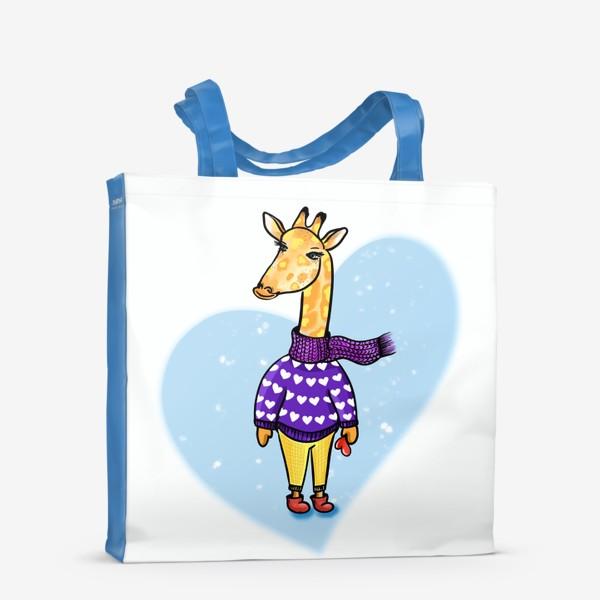 Сумка-шоппер «Жираф в сердечках. Мечтая о будущем. В тренде.»