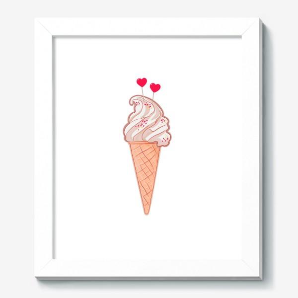 Картина «Для двоих»