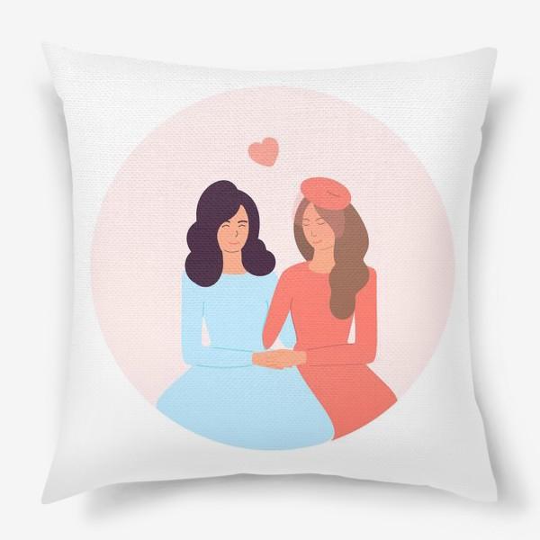 Подушка «Влюбленная лесбийская пара»