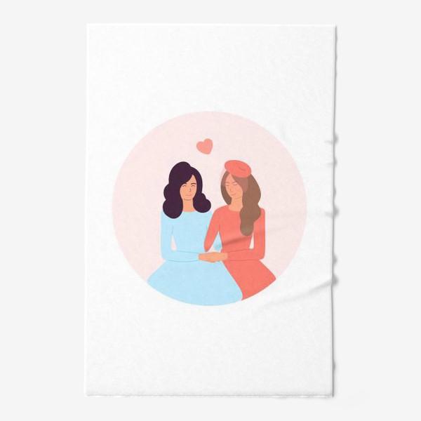 Полотенце «Влюбленная лесбийская пара»