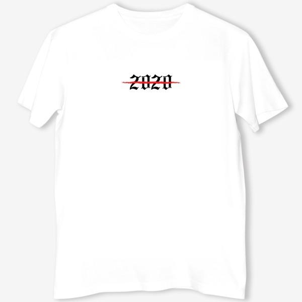Футболка «зачеркнутый  2020 год»