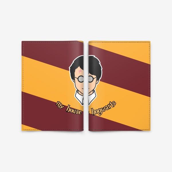 Обложка для паспорта «мой дом хорвартс»