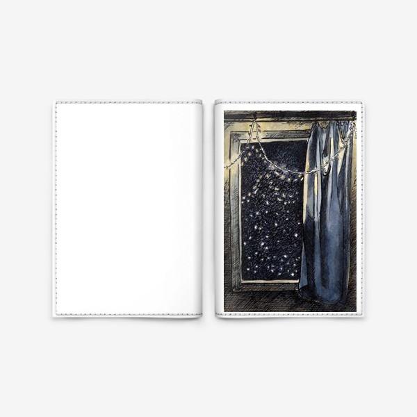 Обложка для паспорта «Вечерние огоньки»
