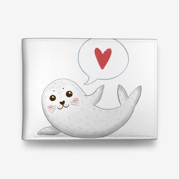 Кошелек «Милый тюлень с сердечком»