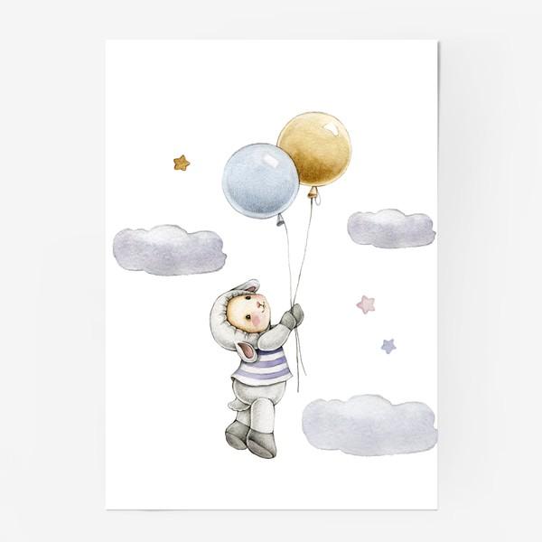 Постер «Овечка  в облаках»