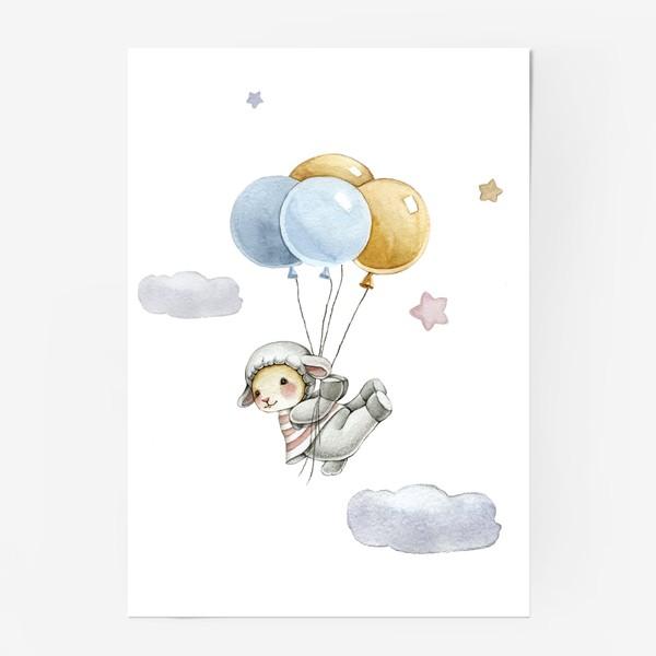 Постер «Воздушные шарики»