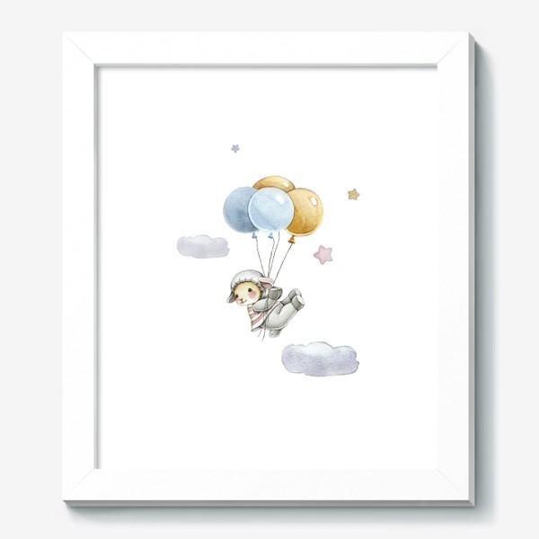 Картина «Воздушные шарики»