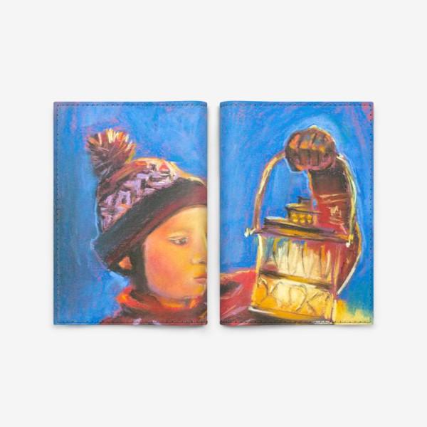 Обложка для паспорта «Мальчик с фонариком Портрет Рождественское чудо Пастель»