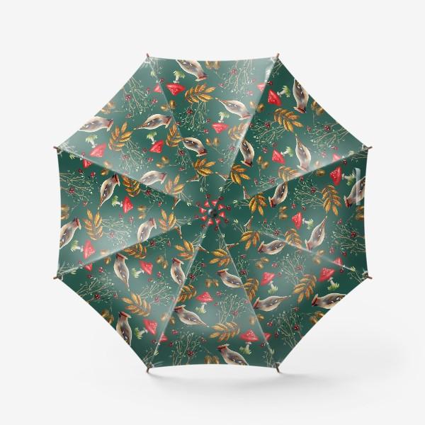 Зонт «Паттерн с мухоморами»