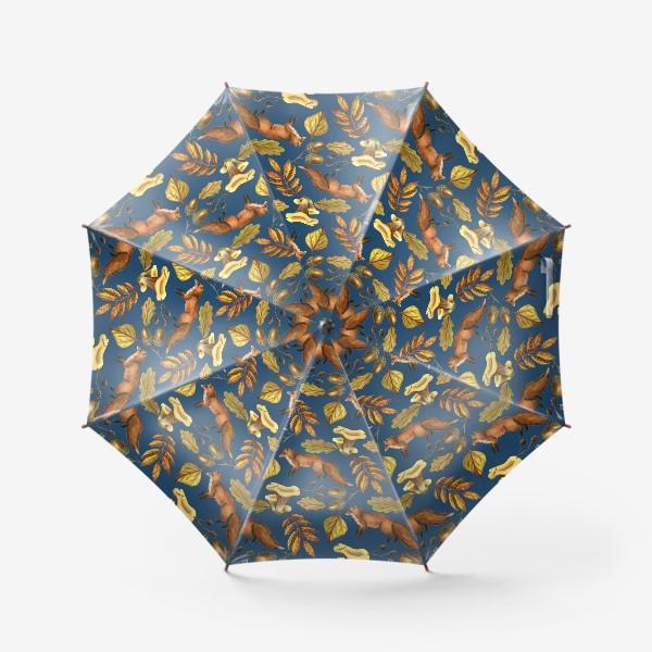 Зонт «Паттерн Лисички»