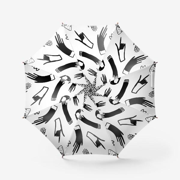 Зонт «Перчатки»
