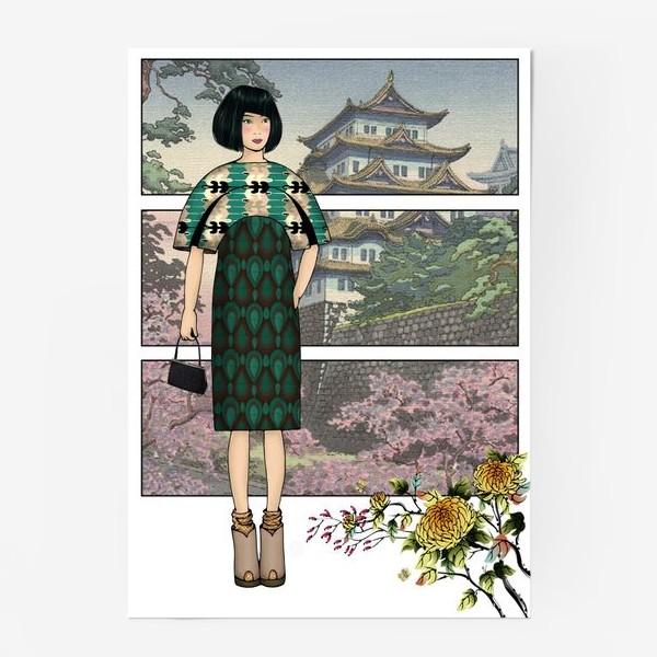 Постер «Япония_4»